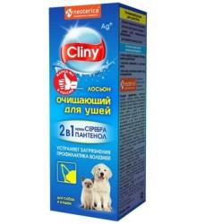 """Лосьон очищающий для ушей """"Cliny"""", для собак и кошек, 50 мл"""