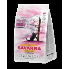 SAVARRA (Саварра) для взрослых кошек с ягненком и рисом
