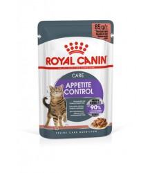 Royal Canin (Роял Канин) Appetite Control Care, для контроля выпрашивания корма