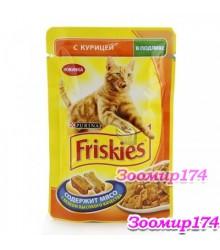Фрискис корм для кошек с Курицей в подливе