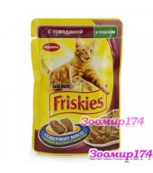 Фрискис корм для кошек с Говядиной в подливе