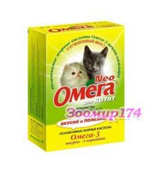 Омега Neo Лакомство витаминизированное для котят с таурином и L-карнитином