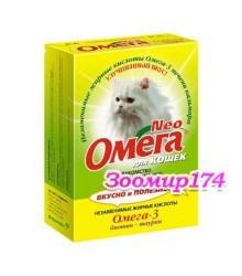 Омега Neo Лакомство витаминизированное для кошек с биотином и таурином