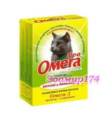 Омега Neo Лакомство витаминизированное для кошек с протеином и L-карнитином