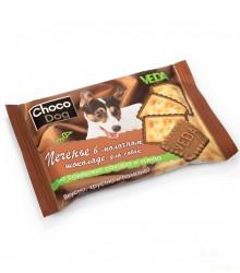Лакомство для собак Choco Dog печенье в молочном шоколаде 30гр. 540370
