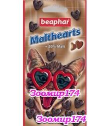 BEAPHAR Malt-Hearts - Средство для выведения шерсти из желудка для кошек, в форме сердечек 150т.