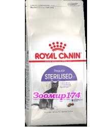 Royal Canin (Роял канин) STERILISED Корм для стерилизованных кошек с 1 до 7 лет