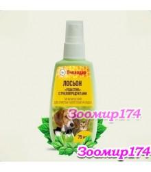 Пчелодар Лосьон гигиенический «УШАСТИК» с пчелопродуктами для очистки ушей собак и кошек 75 мл