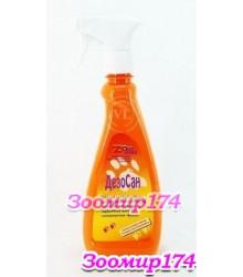 ДезоСан средство для удаления любых запахов 500мл