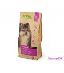 TITBIT корм сухой для собак мелких и средних пород ягненок с рисом