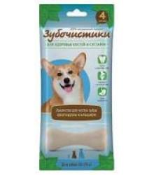 Лакомство Зубочистики для собак средних пород (кальциевые) 90гр. 544153