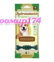 Лакомство Зубочистики для собак средних пород (мятные) 70гр. 544154