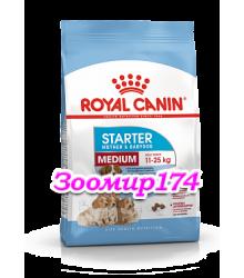 Royal Canin (Роял канин) Medium Starter Mother & BabyDog  Корм для щенков до 2-х месяцев, беременных и кормящих сук