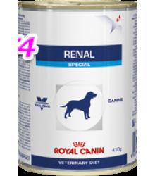 Royal Canin (Роял канин) RENAL SPECIAL (БАНКА)  Диета для собак при хронической почечной недостаточности