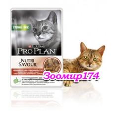 Pro Plan (Про План) Nutrisavour Sterilised для Стерилизованных Кошек пауч 85гр