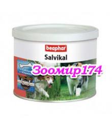 Beaphar Salvical (Бефар Салвикал) витаминно-минеральная добавка для кошек и собак.