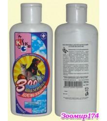 Шампунь Киска сухой гигиенический для кошек 150гр