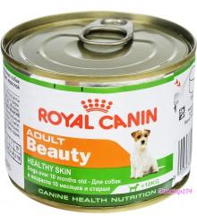 Royal Canin (Роял канин) Adult Beauty  Для взрослых собак с 10 месяцев до 8 лет консервы 195гр