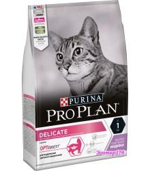 PRO PLAN (Про План) DELICATE для взрослых кошек с Чувствительным пищеварением (Индейка с рисом)
