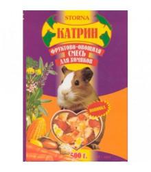 КАТРИН корм для хомяков Фрукты/Овощи 500гр.