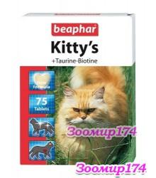 Beaphar (Беафар) Kitty's Taurin/Biotin — Витамины для кошек, с таурином и биотином