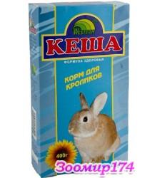 Кеша Корм для кроликов 400гр.