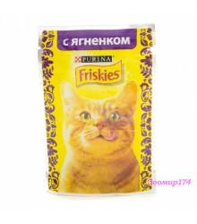 Фрискис корм для кошек с Ягненком в подливе 85гр