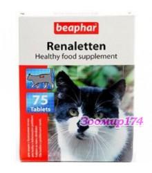 Beaphar (Беафар) Renaletten для Кошек Профилактика МКБ