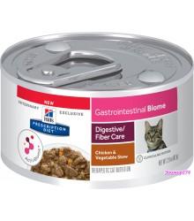 Hills Prescription Diet Gastrointestinal Biome влажный диетический корм в форме рагу для кошек при расстройствах пищеварения и для заботы о микробиоме кишечник