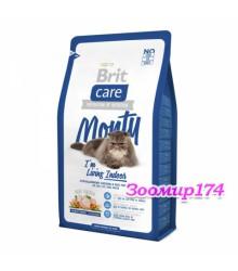 Brit Care Cat Monty Indoor Chicken & Rice Брит для кошек живущих в помещении Курица и Рис
