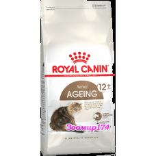 Royal Canin (Роял Канин) Ageing +12 Корм для кошек старше 12 лет