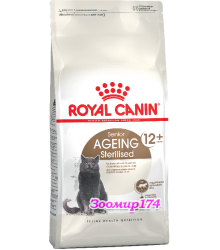 Royal Canin (Роял Канин)  Ageing Sterilised 12+  Корм для стерилизованных кошек старше 12 лет