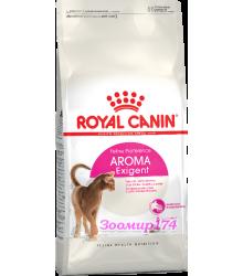 Royal Canin (Роял Канин) Aroma Exigent  для кошек, привередливых к АРОМАТУ продукта