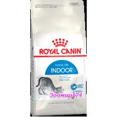 Royal Canin  (Роял Канин) INDOOR Корм для домашних кошек от 1 до 7 лет