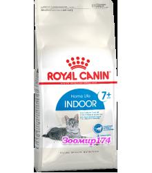 Royal Canin (Роял Канин) INDOOR +7 Корм для пожилых кошек с 7 лет