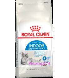 Royal Canin (Роял Канин) Indoor Appetite Control Корм для кошек, склонных к перееданию от 1 до 7 лет