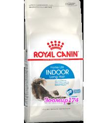 Royal Canin (Роял Канин) Indoor Long Hair Корм для длинношерстных кошек от 1 до 7 лет