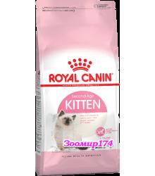 Royal Canin (Роял Канин) KITTEN Корм для котят до 12 месяцев