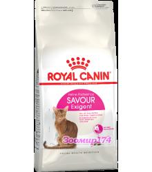 Royal Canin (Роял Канин) Savour Exigent   для кошек, привередливых к ВКУСУ продукта