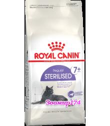 Royal Canin (Роял Канин) Sterilised +7 Корм для стерилизованных кошек старше 7 лет