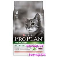 Pro Plan (Про План) After Care для кастрированных котов и стерилизованных кошек (Лосось и тунец)