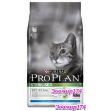 Pro Plan (Про План) After Care для кастрированных котов и стерилизованных кошек (Кролик и рис)