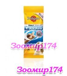 Лакомство по уходу за зубами Pedigree® Denta Stix™ для собак малых пород от 5 до 10 кг 26гр