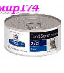 Hill's Prescription Diet z/d Food Sensitivities консервы для кошек диета для поддержания здоровья кожи и при пищевой аллергии 156 г