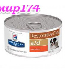 Hill's Prescription Diet a/d Restorative Care консервы для собак и кошек диета для кормления в период  выздоровления и восстановления с курицей 156 г