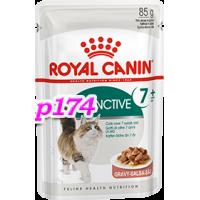 Royal Canin (Роял Канин) Instinctive +7 Влажный корм для кошек старше 7 лет.