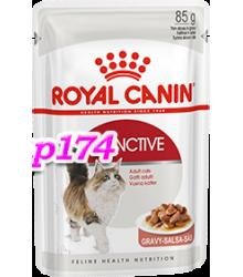 Royal Canin  (Роял Канин) Instinctive Влажный корм для кошек старше 1 года (кусочки в соусе) 85гр пауч