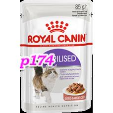 Royal Canin (Роял Канин)  Sterilised Влажный корм для стерилизованных кошек (пауч)