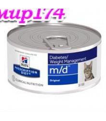 Hill's Prescription Diet m/d Diabetes/Weight Management консервы для кошек диета для поддержания здоровья при сахарном диабете 156 г.