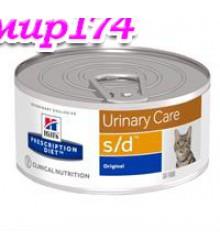 Hill's Prescription Diet s/d Urinary Care консервы для кошек диета для поддержания здоровья мочевыводящих путей курица 156 г